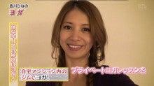 吉川ひなの すっぴんもかわいい(*゚▽゚*) | 綺麗なお姉さんが好きです!