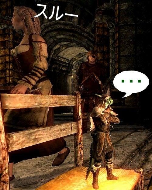 旅するトカゲ-椅子で待ってみるぜ