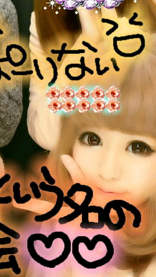 AJK63@まゆ-ファイル0499000100010001.jpg