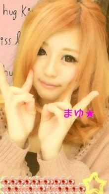 AJK63@まゆ-ファイル046800010001.jpg