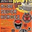 SUPER HERO…