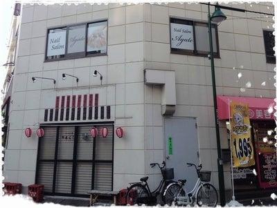 ネイルサロンAgate*板橋駅/新板橋駅/下板橋各駅より徒歩3分-新板橋駅からネイルサロンへのアクセス10