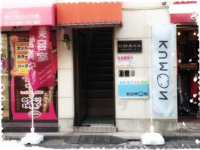 ネイルサロンAgate*板橋駅/新板橋駅/下板橋各駅より徒歩3分-新板橋駅からネイルサロンへのアクセス11