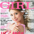 and GIRL6月…