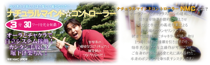 【荻窪 マインドブロックバスター】アメブロ-hp