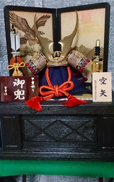 はねだえりかオフィシャルブログ「Erikaちゃんぷるー」-初節句