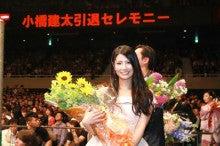 倉持明日香 オフィシャルブログ powered by Ameba-20130513_133225.jpg