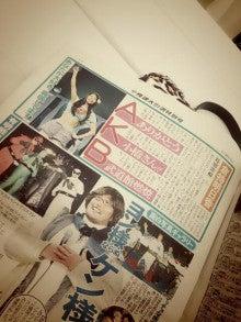 倉持明日香 オフィシャルブログ powered by Ameba-20130513_120648.jpg