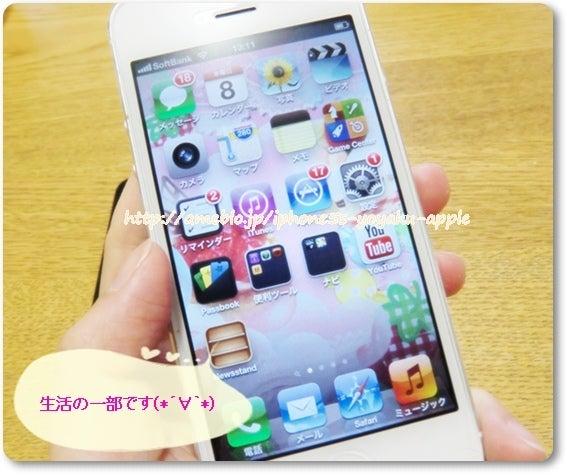 $iPhone5sどこで買う?各社徹底比較!