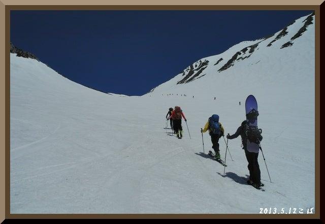 ロフトで綴る山と山スキー-0512_1027