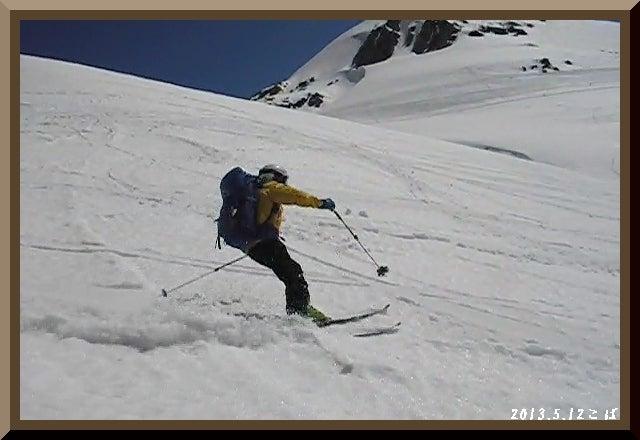 ロフトで綴る山と山スキー-0512_1428
