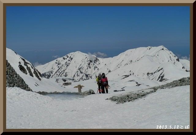 ロフトで綴る山と山スキー-0512_1125