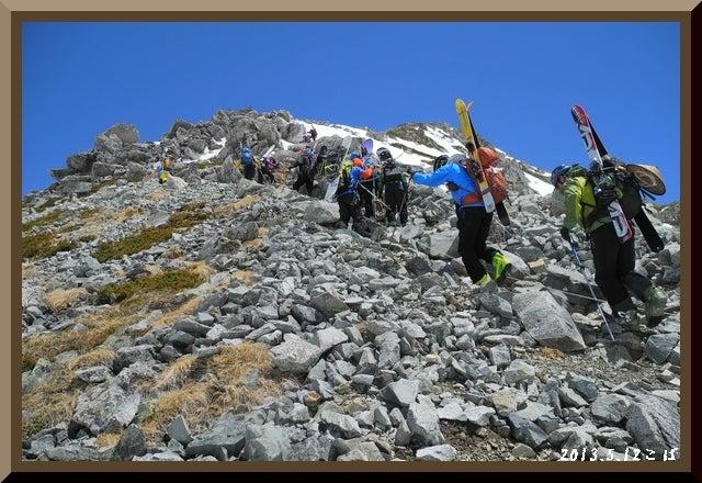 ロフトで綴る山と山スキー-0512_1130