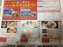 三軒屋のブログ-IMG_0621.jpg