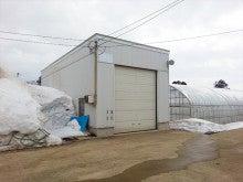 秋田おみやげ本舗のブログ