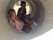 若者団体Share-20130514_153545.jpg