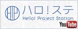 Buono!オフィシャルブログPowered by Ameba