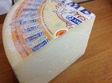 チーズ専門店 アイチーズのブログ