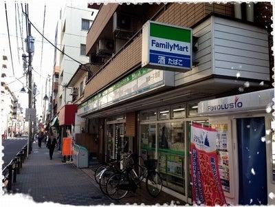 ネイルサロンAgate*板橋駅/新板橋駅/下板橋各駅より徒歩3分-下板橋駅からネイルサロンへのアクセス9