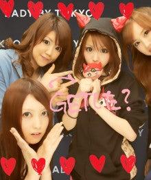 田中れいなオフィシャルブログ「田中れいなのおつかれいなー」Powered by Ameba-IMG_9692.jpg