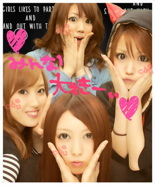 田中れいなオフィシャルブログ「田中れいなのおつかれいなー」Powered by Ameba-IMG_1824.jpg