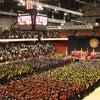 アメリカの卒業式① ハリー・ポッター編の画像