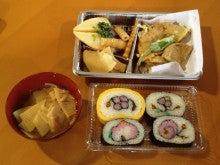 ロングウッドステーション Official Blog-第2回昼食