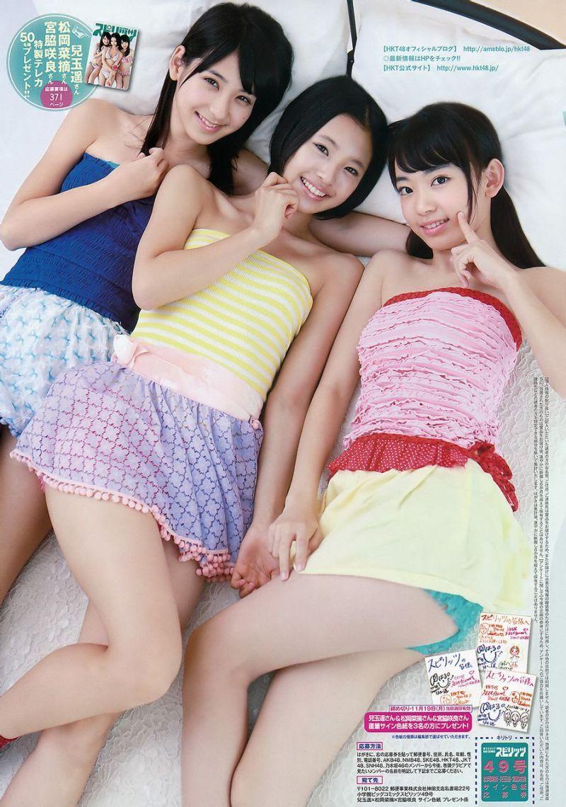 HKT48画像まとめ(仮)