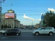 $松尾祐孝の音楽塾&作曲塾~音楽家・作曲家を夢見る貴方へ~-ドネツクの町並み2
