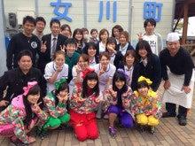 ももいろクローバーZ 百田夏菜子 オフィシャルブログ 「でこちゃん日記」 Powered by Ameba-13686206866884.jpg