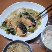 夕飯レシピ