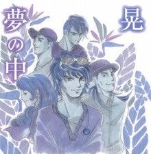 晃のブログ-1001夢の中ジャケット