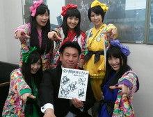 ももいろクローバーZ 佐々木彩夏 オフィシャルブログ 「あーりんのほっぺ」 Powered by Ameba-PicsArt_1368617618336-1.jpg