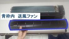 ハイクオリティーなハウスクリーニング(東京都世田谷区 ハウスクリーニング)