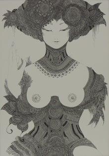 工藤沙由美ブログ~GreedyJellyFish~