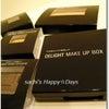 韓国コスメ【Tony Moly】自由自在のメイクパレット「DELIGHT」ラインの画像