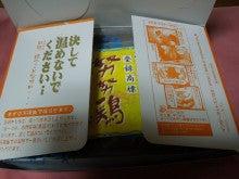 神戸の占い師★慧月海~えつき まりん~ のブログ