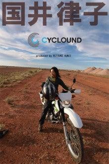 CYCLOUND