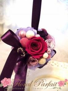 フローラルパフェ(Floral Parfait)~プリザーブドフラワー♪スウィートプティサロン~