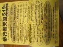 ぐんまラリーネットワークのブログ-NCM_0540.JPG