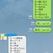 あうー(´・ω・`)