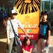 ライオンキング!!!…