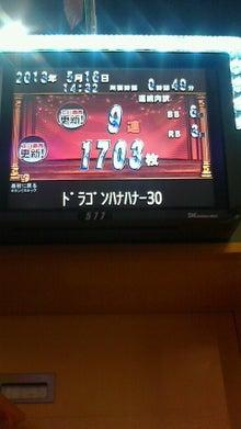 KENZOのブログ~5スロなら勝っても負けても20K~-2013051614320000.jpg