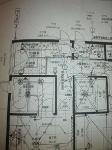 おっさんのブログ-NEC_2196.jpg