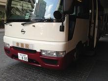 衆議院送迎バス