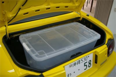 沖縄 那覇 オープンカー ユーノス ロードスター専門レンタカー マニュアル車レンタカー 58ドライブ