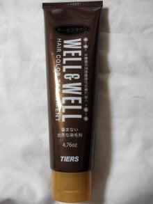 つけ毛の鈴珠-MIXウィッグ染め剤1