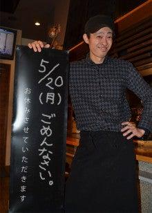 $鉄板ダイニング ju-shi