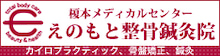 enomoto-mc_bn-1.jpg