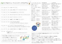 $Smileマーケット(in埼玉県蓮田市慶福寺)実行委員のブログ-裏